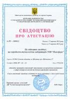 14_certificate.jpg
