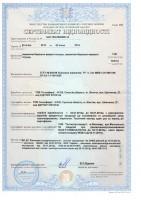 14_sertifikat.jpg